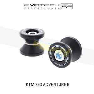 에보텍 KTM 790어드벤처 R 스윙암후크볼트슬라이더 2019+