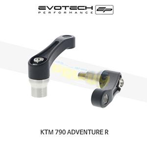 에보텍 KTM 790어드벤처 R 미러확장킷 2019+