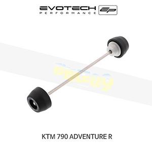 에보텍 KTM 790어드벤처 R 프론트휠포크슬라이더 2019+