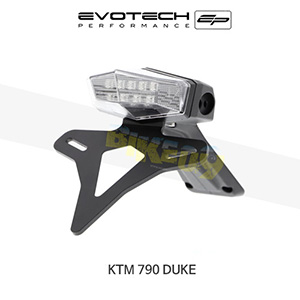 에보텍 KTM 790듀크 번호판휀다리스키트 2018+ (리어라이트클리어)