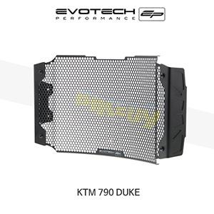 에보텍 KTM 790듀크 라지에다가드 2018+