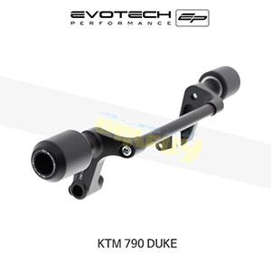 에보텍 KTM 790듀크 크래쉬슬라이더 2018+