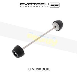 에보텍 KTM 790듀크 프론트휠포크슬라이더 2018+