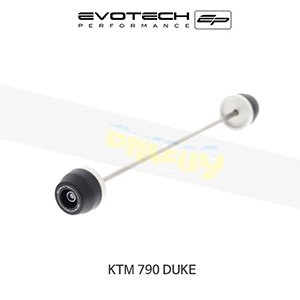 에보텍 KTM 790듀크 리어휠스윙암슬라이더 2018+