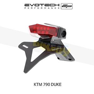 에보텍 KTM 790듀크 번호판휀다리스키트 2018+ (RED REAR LIGHT)