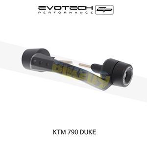 에보텍 KTM 790듀크 클러치레버프로텍터키트 2018+