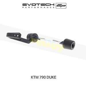 에보텍 KTM 790듀크 브레이크레버프로텍터키트 2018+