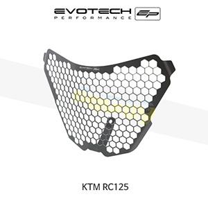 에보텍 KTM RC125 헤드라이트가드 2014+