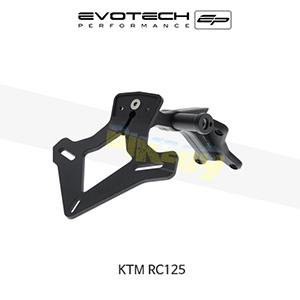 에보텍 KTM RC125 번호판휀다리스키트 2014+