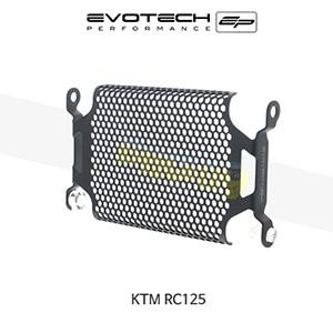에보텍 KTM RC125 필리온페그리무버키트 2014+