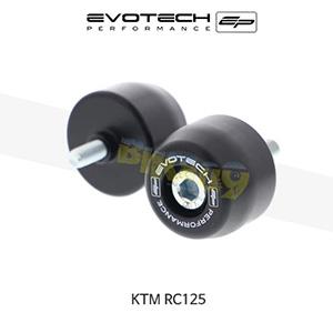 에보텍 KTM RC125 프론트휠포크슬라이더 2014+