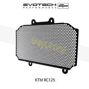 에보텍 KTM RC125 라지에다가드 2014+