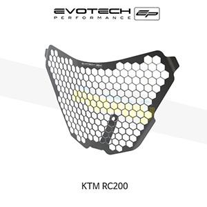 에보텍 KTM RC200 헤드라이트가드 2014+