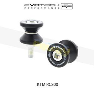 에보텍 KTM RC200 스윙암후크볼트슬라이더 2014+
