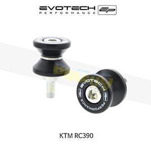 에보텍 KTM RC390 스윙암후크볼트슬라이더 2014+