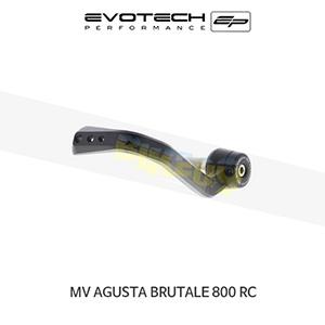 에보텍 MV AGUSTA MV아구스타 브루탈레800 RC 클러치레버프로텍터 2018+