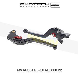 에보텍 MV AGUSTA MV아구스타 브루탈레800RR 접이식클러치브레이크레버세트 2013-2015