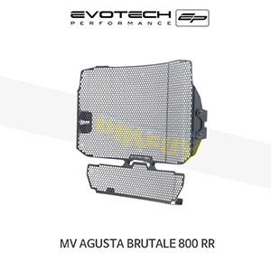 에보텍 MV AGUSTA MV아구스타 브루탈레800RR 라지에다가드 2018+