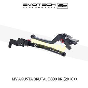 에보텍 MV AGUSTA MV아구스타 브루탈레800RR 접이식클러치브레이크레버세트 2018+