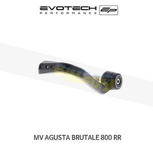 에보텍 MV AGUSTA MV아구스타 브루탈레800RR 클러치레버프로텍터 2018