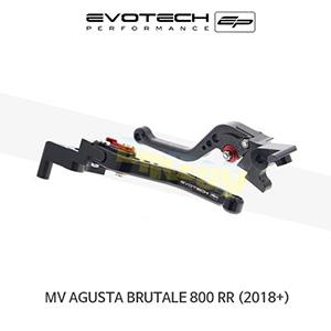 에보텍 MV AGUSTA MV아구스타 브루탈레800RR 숏클러치브레이크레버세트 2018+