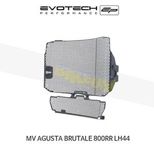 에보텍 MV AGUSTA MV아구스타 브루탈레800RR LH44 라지에다가드 2018+