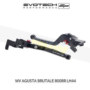 에보텍 MV AGUSTA MV아구스타 브루탈레800RR LH44 접이식클러치브레이크레버세트 2018+