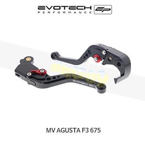 에보텍 MV AGUSTA MV아구스타 F3 675 숏클러치브레이크레버세트 2012+