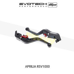 에보텍 APRILIA 아프릴리아 RSV1000 숏클러치브레이크레버세트 2004-2008