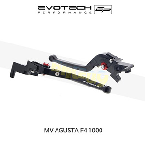에보텍 MV AGUSTA MV아구스타 F4 1000 접이식클러치브레이크레버세트 2004-2009