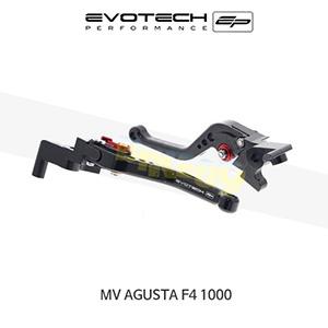 에보텍 MV AGUSTA MV아구스타 F4 1000 숏클러치브레이크레버세트 2004-2009