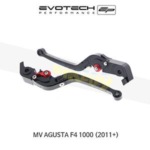 에보텍 MV AGUSTA MV아구스타 F4 1000 접이식클러치브레이크레버세트 2011+
