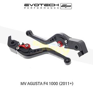 에보텍 MV AGUSTA MV아구스타 F4 1000 숏클러치브레이크레버세트 2011+