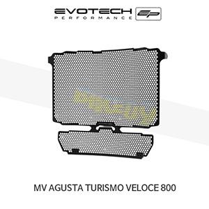 에보텍 MV AGUSTA MV아구스타 투리스모 Veloce 800 라지에다가드 2014-2017