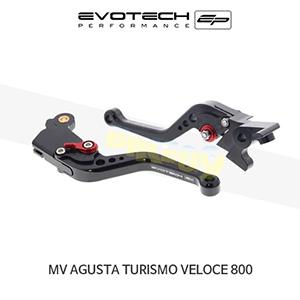 에보텍 MV AGUSTA MV아구스타 투리스모 Veloce 800 숏클러치브레이크레버세트 2014-2017