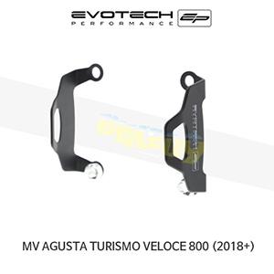 에보텍 MV AGUSTA MV아구스타 투리스모 Veloce 800 프론트캘리퍼가드 2018+ (PAIR)