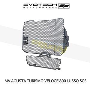 에보텍 MV AGUSTA MV아구스타 투리스모 Veloce 800 Lusso SCS 라지에다가드 2018+