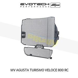 에보텍 MV AGUSTA MV아구스타 투리스모 Veloce 800 RC 라지에다가드 2018+