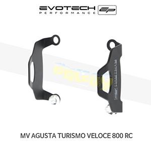 에보텍 MV AGUSTA MV아구스타 투리스모 Veloce 800 RC 프론트캘리퍼가드 2018+ (PAIR)