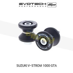 에보텍 SUZUKI 스즈키 브이스톰1000 GTA 스윙암후크볼트슬라이더 2018+