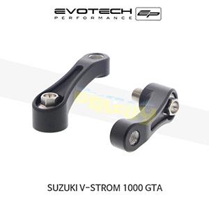 에보텍 SUZUKI 스즈키 브이스톰1000 GTA 미러확장킷 2018+