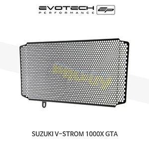 에보텍 SUZUKI 스즈키 브이스톰1000X GTA 라지에다가드 2018+