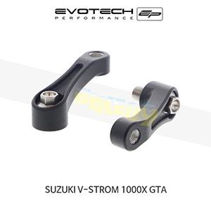 에보텍 SUZUKI 스즈키 브이스톰1000X GTA 미러확장킷 2018+