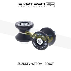 에보텍 SUZUKI 스즈키 브이스톰1000XT 스윙암후크볼트슬라이더 2018+