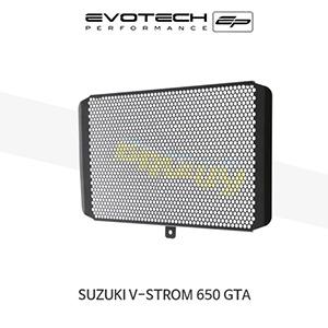 에보텍 SUZUKI 스즈키 브이스톰650 GTA 라지에다가드 2017+