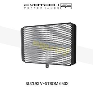 에보텍 SUZUKI 스즈키 브이스톰650X 라지에다가드 2017+
