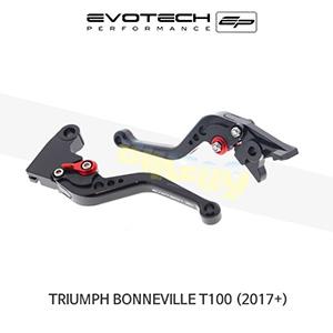 에보텍 TRIUMPH 트라이엄프 본네빌 T100 숏클러치브레이크레버세트 2017+