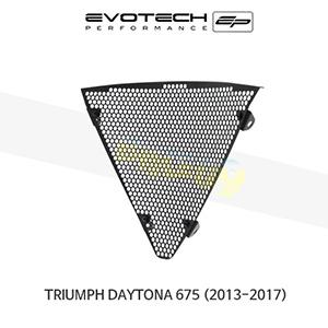 에보텍 TRIUMPH 트라이엄프 데이토나675 머플러헤더프로텍션 2013-2017