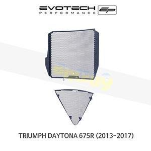 에보텍 TRIUMPH 트라이엄프 데이토나675R 라지에다가드&머플러헤더프로텍션 2013-2017