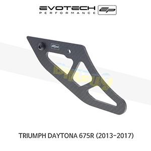 에보텍 TRIUMPH 트라이엄프 데이토나675R 카본섬유샤크핀토가드 2013-2017